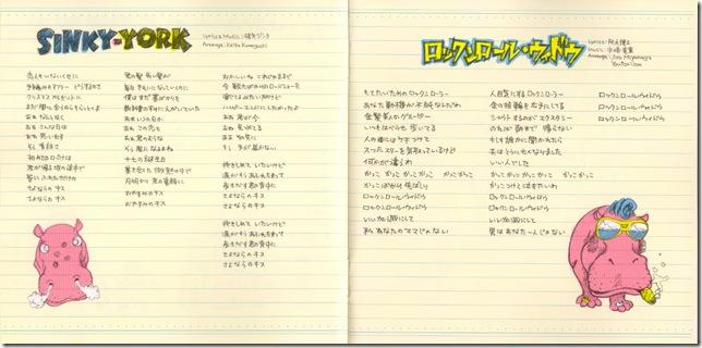 SCANDAL R~GIRL'S ROCK! booklet scan0004