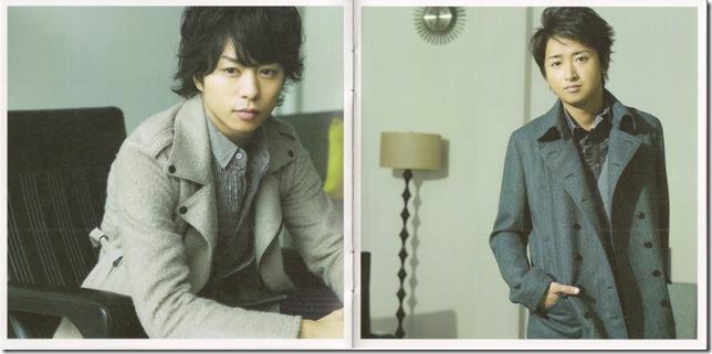 "Arashi ""Hatenai sora"" LE booklet scan3"