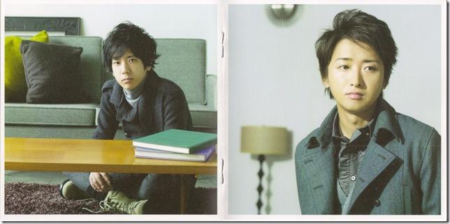"Arashi ""Hatenai sora"" LE booklet scan5"