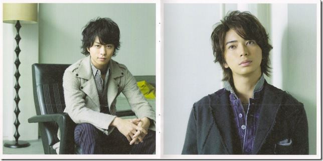 "Arashi ""Hatenai sora"" LE booklet scan6"