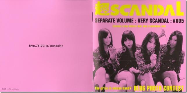 SCANDAL R~GIRL'S ROCK! booklet scan0008