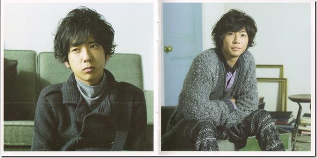 "Arashi ""Hatenai sora"" LE booklet scan7"