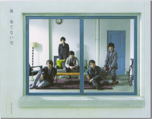 "Arashi ""Hatenai sora"" LE (inner back cover scan)"