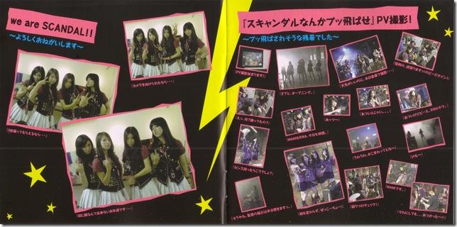 SCANDAL R~GIRL'S ROCK! booklet scan0010