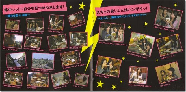 SCANDAL R~GIRL'S ROCK! booklet scan0011