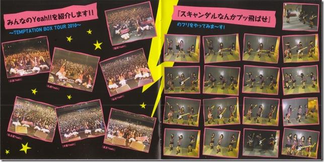 SCANDAL R~GIRL'S ROCK! booklet scan0012