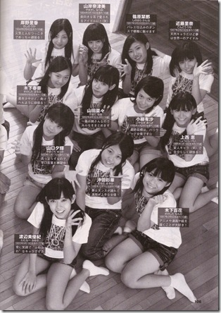 NMB48 in Weekly Playboy 11.30