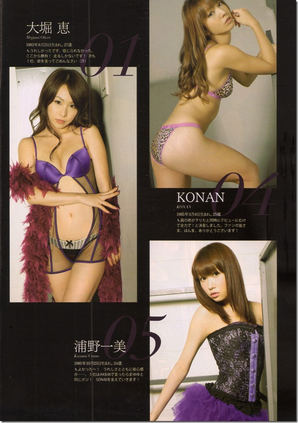 SDN48 in Weekly Playboy 11.30