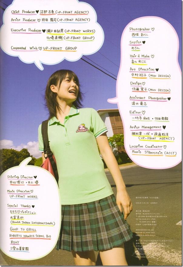 "Tsugunaga Momoko in ""Momochi Zukan"" scan0065"