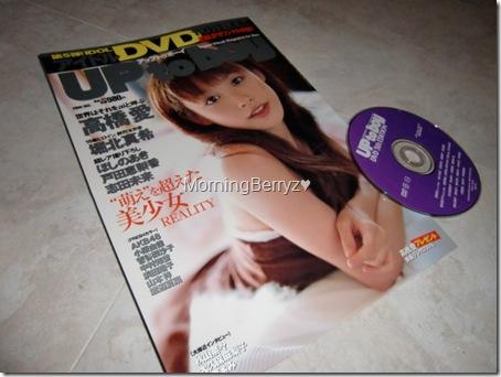 UTB Volume.177 December 2006