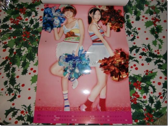 AKB48 2011official calendar box10