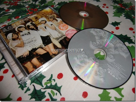 C-ute Aitai Lonely Christmas type A LE single