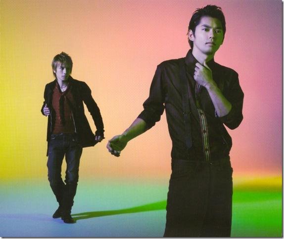 "Tackey & Tsubasa ""Ai wa takaramono"" (LE Type A inner back cover scan)"