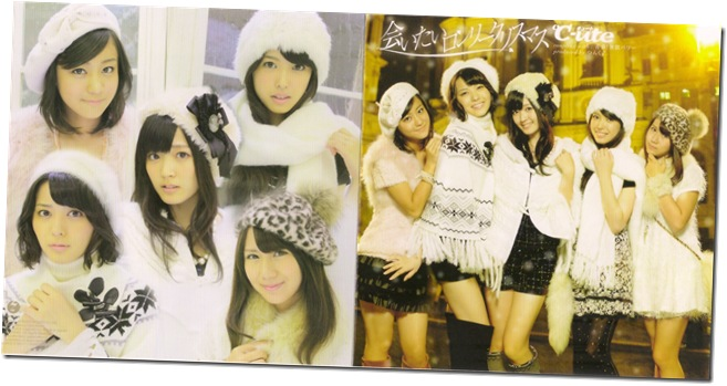 """C-ute """"Aitai Lonely Christmas"""" LE type A single (jacket scan)"""