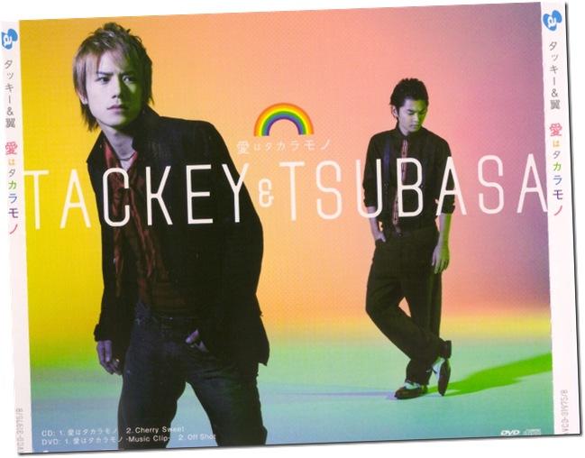 "Tackey & Tsubasa ""Ai wa takaramono"" Type A LE back cover scan"