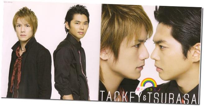 "Tackey & Tsubasa ""Ai wa takaramono"" Type A LE jacket cover scan"