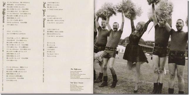 """Matsuura Aya """"Click you link me"""" (booklet scan)"""