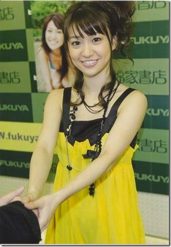 Oshima Yuko scan0003