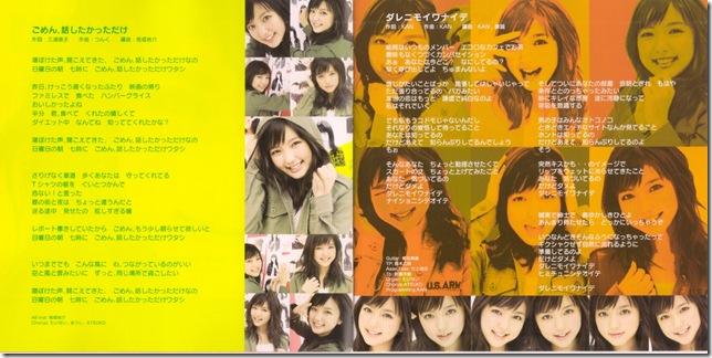 "Mano Erina ""MORE FRIENDS"" album booklet scan0003"