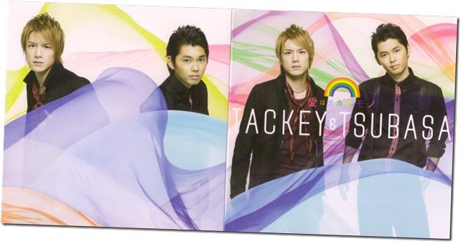 """Tackey & Tsubasa """"Ai wa takaramono"""" Type C jacket scan"""