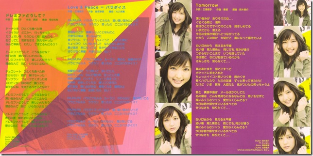 "Mano Erina ""MORE FRIENDS"" album booklet scan0004"