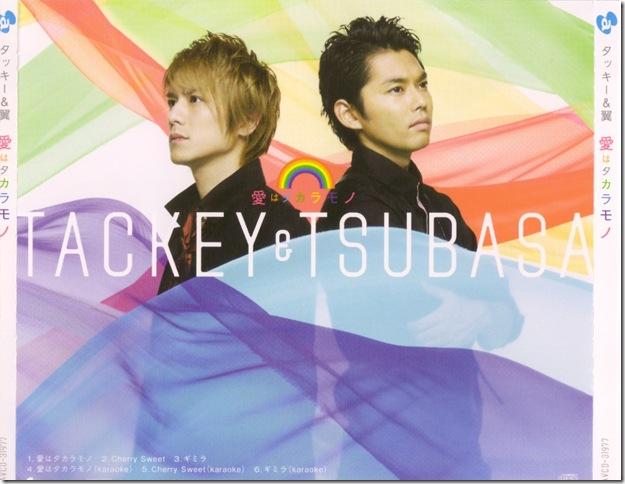 """Tackey & Tsubasa """"Ai wa takaramono"""" Type C back cover scan"""