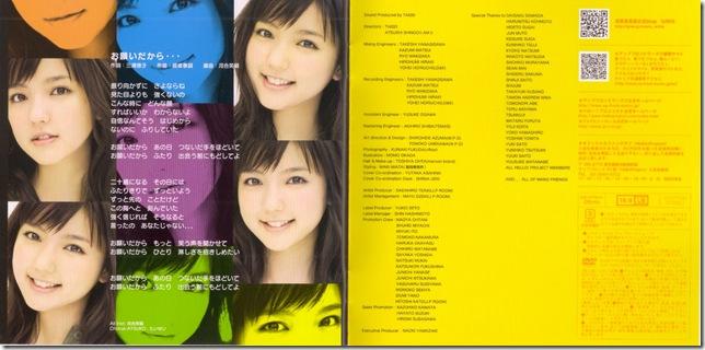 "Mano Erina ""MORE FRIENDS"" album booklet scan0008"