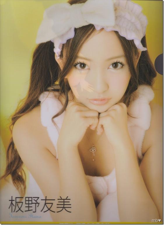Itano Tomomi 2011 calendar clear file (front
