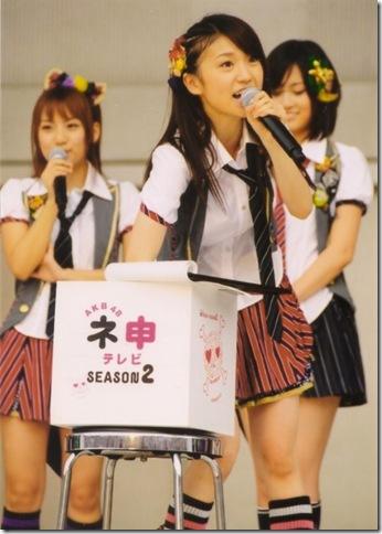Oshima Yuko scan0013
