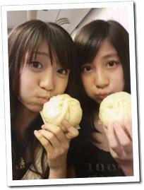 Oshima Yuko scan0017