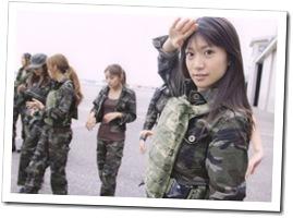 Oshima Yuko scan0021