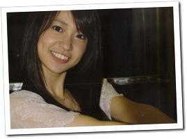 Oshima Yuko scan0022