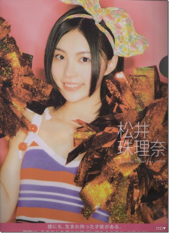 Matsui Jurina 2011 calendar clear file (front)