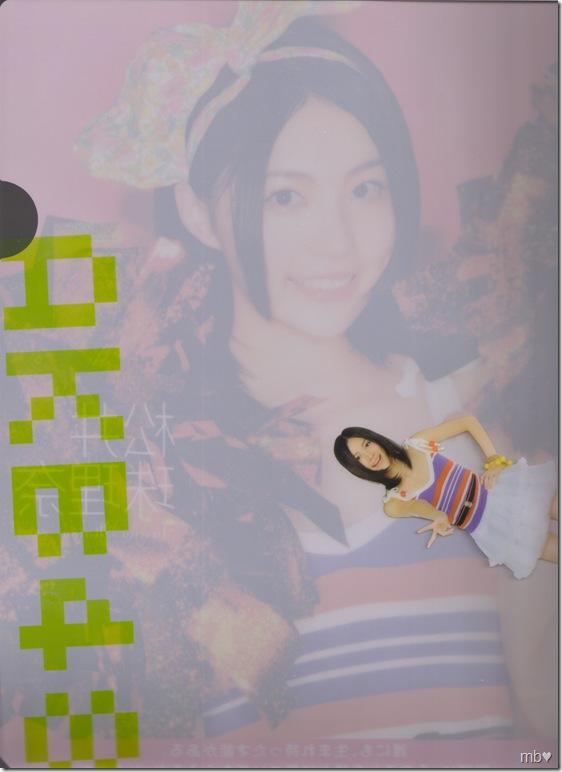 Matsui Jurina 2011 calendar clear file (back)