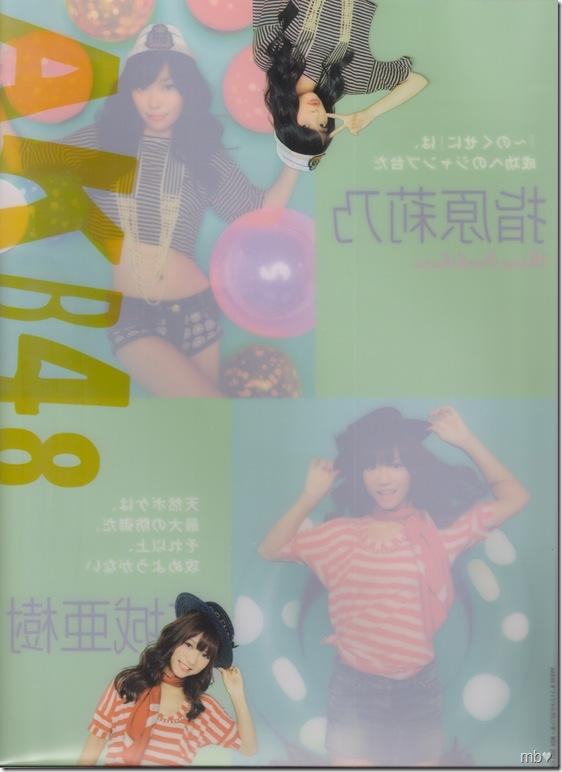 Sashihara Rino & Takajo Aki 2011 calendar clear file (back)