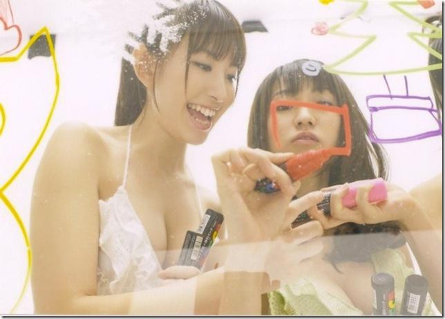 Oshima Yuko scan0029