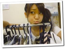 Oshima Yuko scan0030