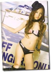 """Itano Tomomi """"Tomochin!!"""" scan0032"""