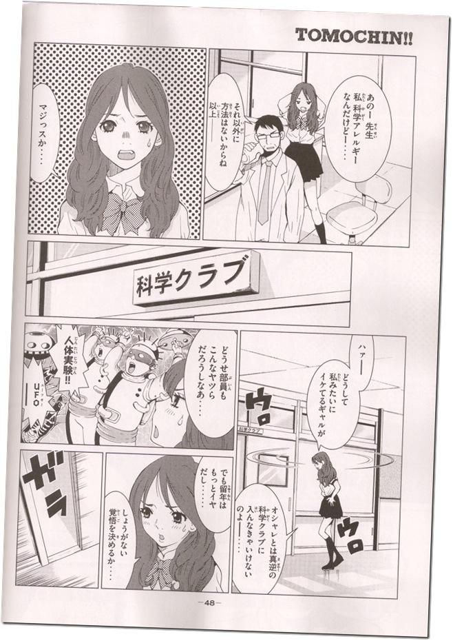 """Itano Tomomi """"Tomochin!!"""" scan0037"""