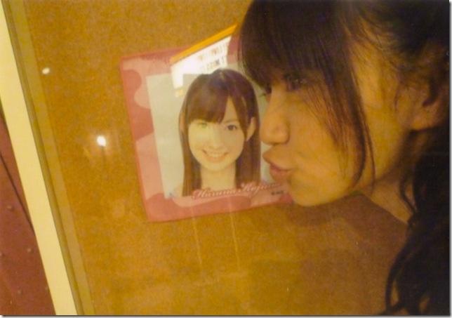Oshima Yuko scan0038