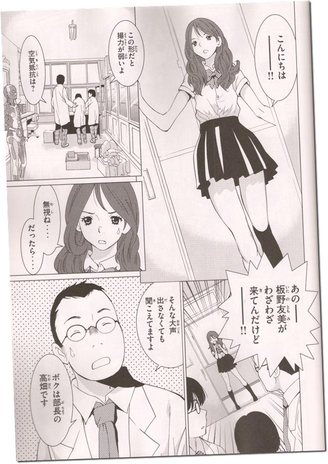 """Itano Tomomi """"Tomochin!!"""" scan0038"""