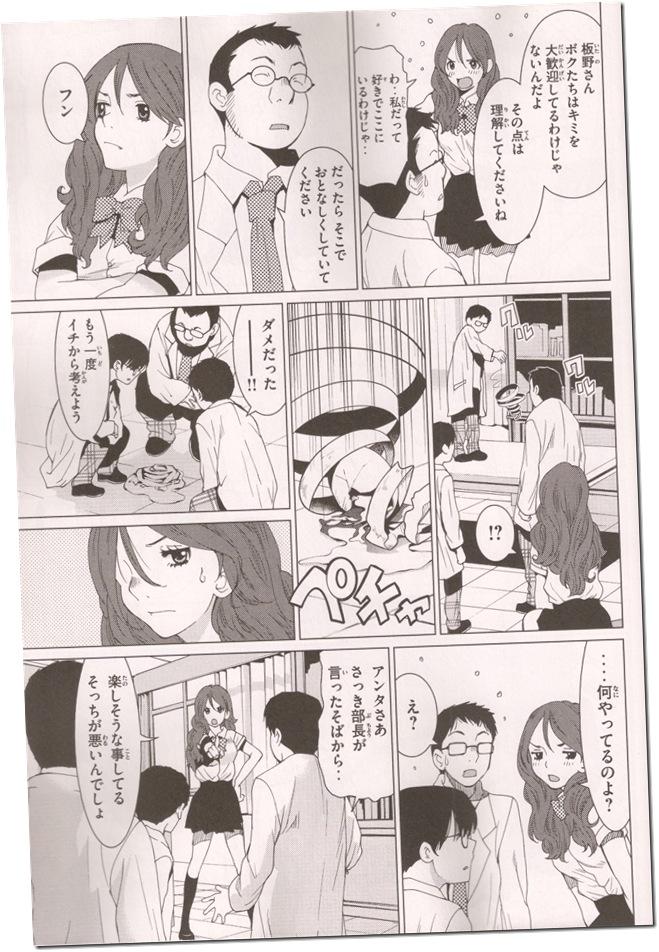 """Itano Tomomi """"Tomochin!!"""" scan0040"""