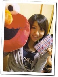 Oshima Yuko scan0041