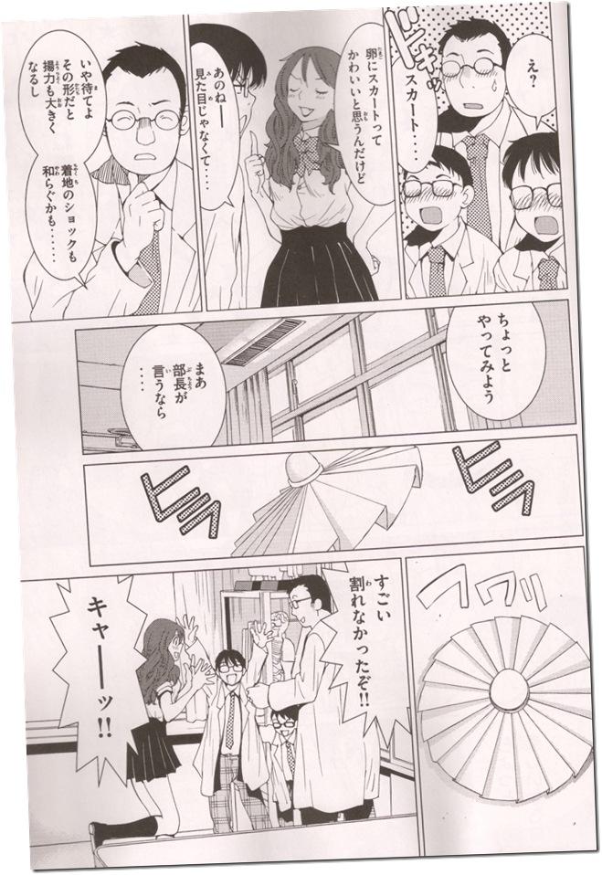 """Itano Tomomi """"Tomochin!!"""" scan0042"""