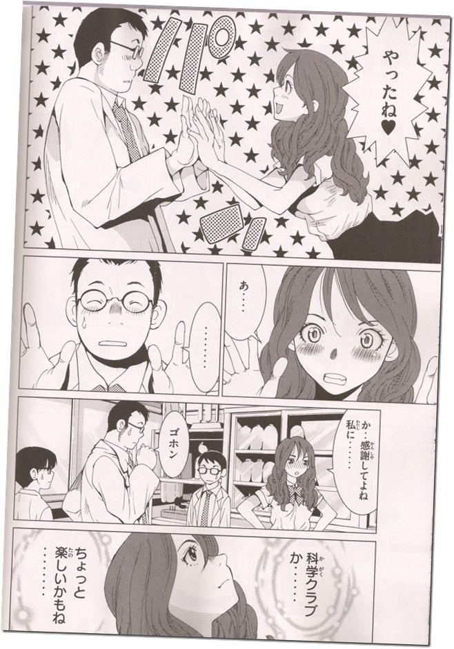 """Itano Tomomi """"Tomochin!!"""" scan0043"""