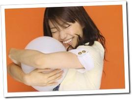 Oshima Yuko scan0044