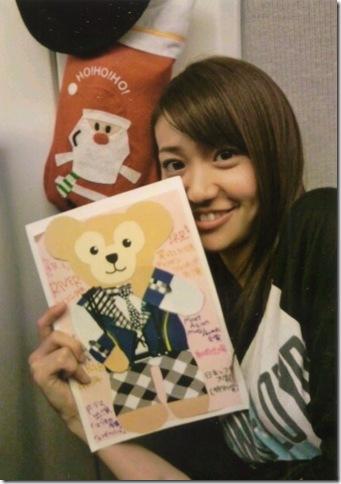 Oshima Yuko scan0045