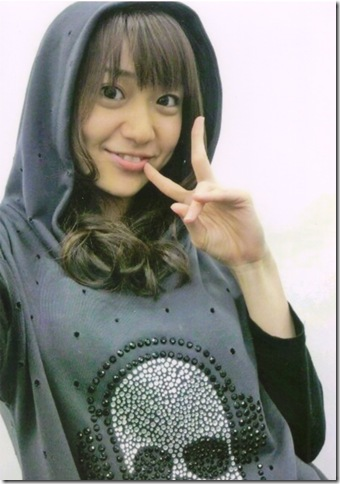 Oshima Yuko scan0046