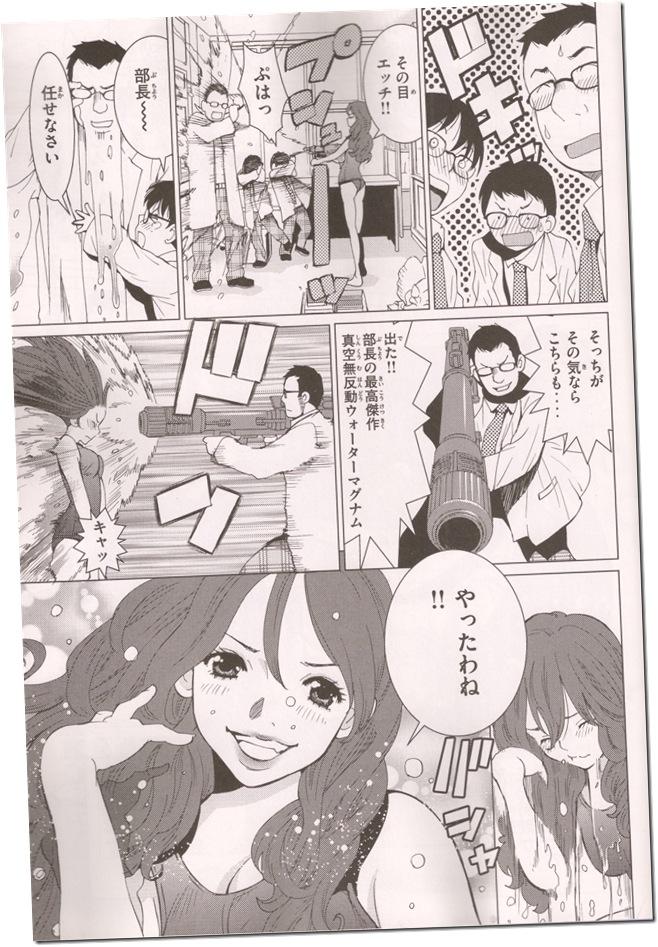 """Itano Tomomi """"Tomochin!!"""" scan0046"""