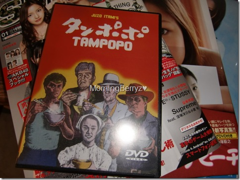 Tanpopo DVD